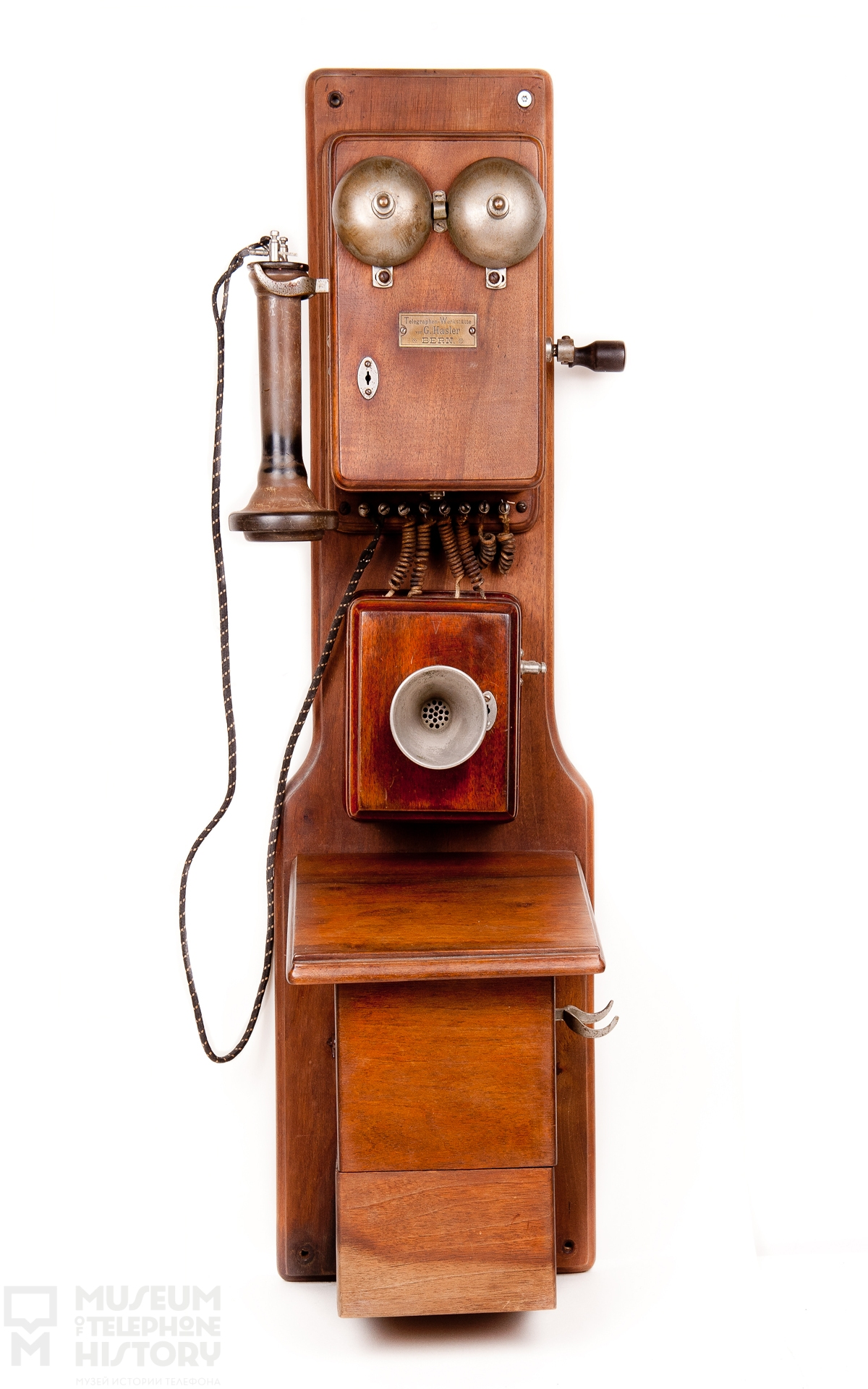 Wall Mounted Telephone Apparatus