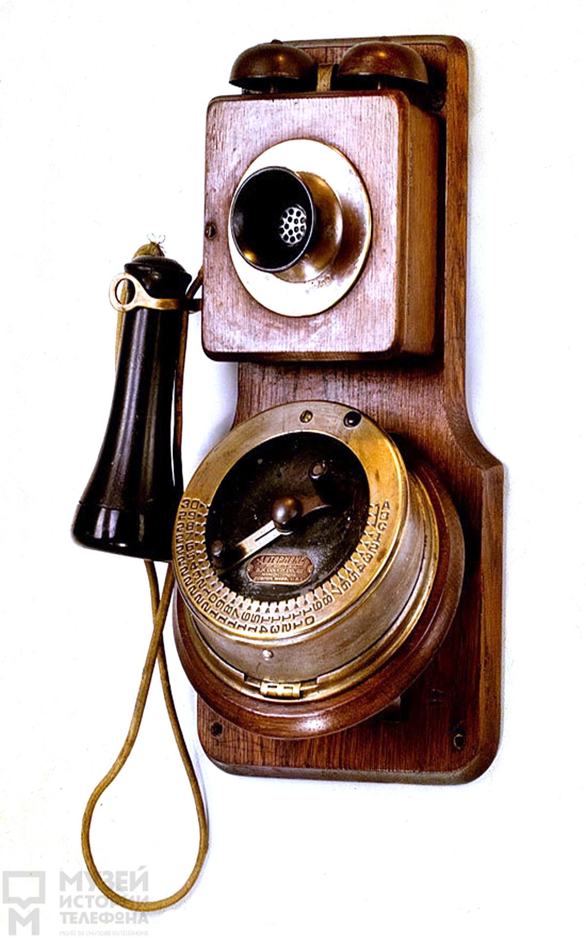 Днем, картинки с днем рождения телефонного аппарата