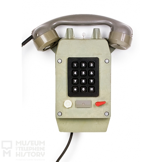 Wall Mounted Telephone