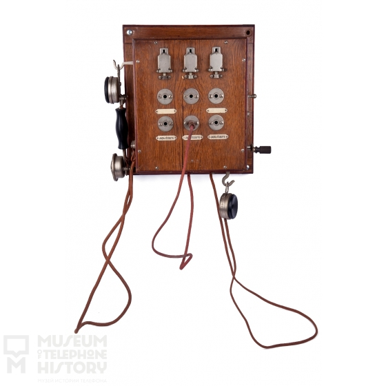 Wall mounted switchboard
