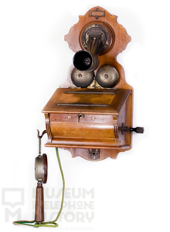 Wall Mounted LB System Telephone