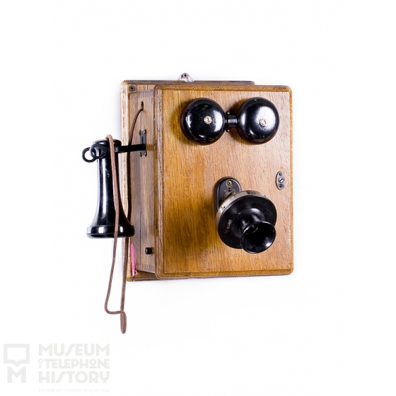 LB System Wall Mounted Telephone Apparatus