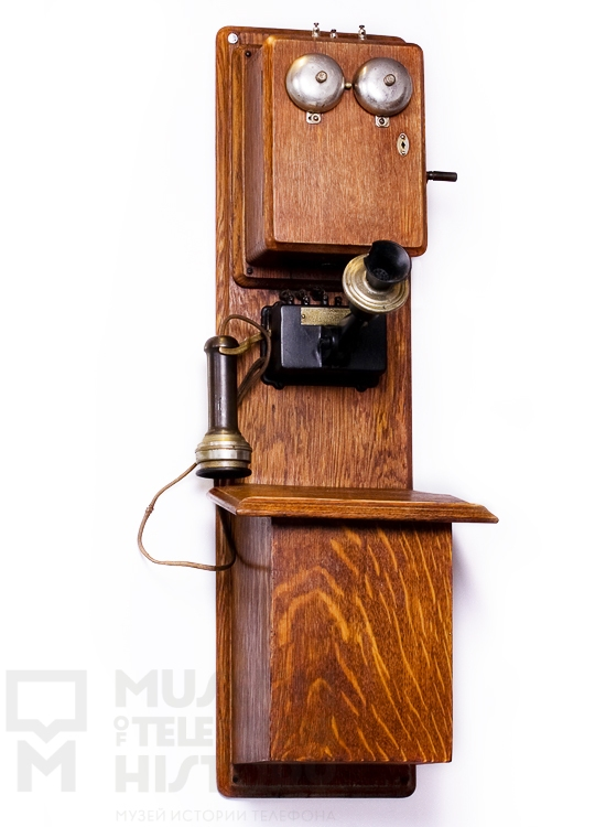 LB System Wall Mounted Telephone Device
