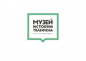 LOGO. Vertical format with graphic element. Cyrillic.
