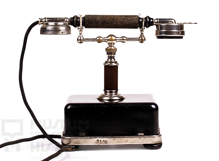 Desk Telephone Apparatus