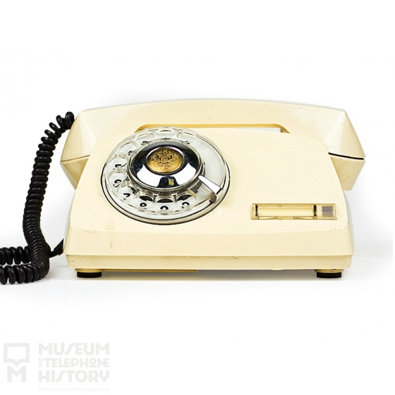 Desk Telephone VEF