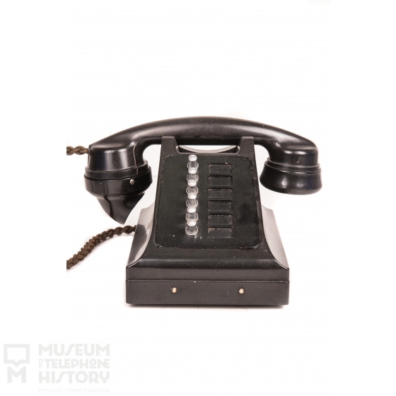 Desk Telephone Device